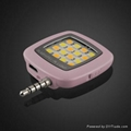 手機LED補光燈 4