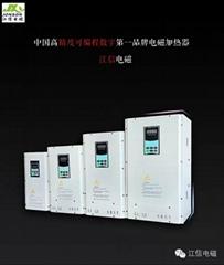 擴散泵真空機組電磁加熱器