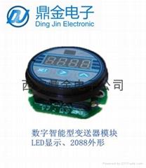 LED显示压力变送器专用电路板