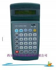石油產品密度計算器