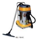 吸水吸尘工业吸尘机