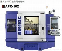日本WAIDA全自动CNC刀具周边磨床