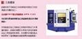 日本WAIDA全自动数控刀具周
