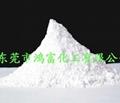 硅膠專用發泡劑 1