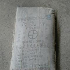 復合硫鋁酸鹽水泥
