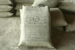 低碱度快硬硫铝酸盐水泥
