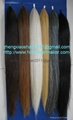 Cloth loop English horse tail extensions and false tails selling in Australia  2