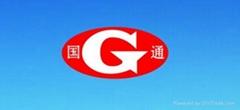 青岛国通橡胶有限公司