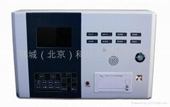 CCS1壁挂式电气火灾监控设备