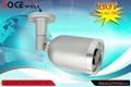 IR color underwater waterproof sony video camera 3
