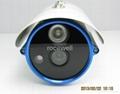 Waterproof  IR Network ONline Color Security CCD CMOS IP Camera 2