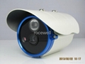 Waterproof  IR Network ONline Color Security CCD CMOS IP Camera 4