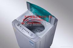 XQB60-918海丫全自动投币洗衣机
