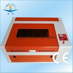 NC-S4040 CE Mini laser cutting machine