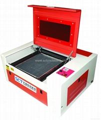 SCT-S4040 CE Mini laser cutting machine