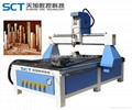 SCT-W1325 4 axis rotary wood cylinder