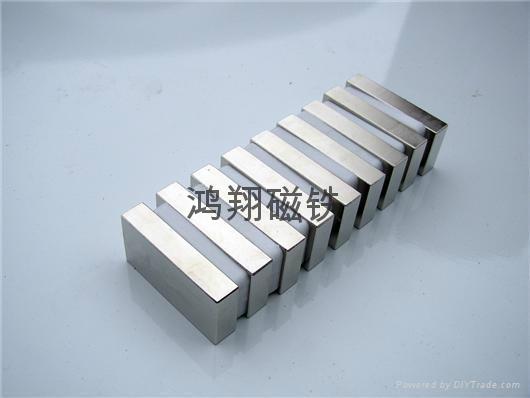 廣州方塊強力磁鐵 1