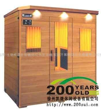 凱捷美容院用韓式汗蒸房 1