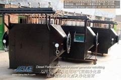 自清理柴油发电机组黑烟净化器