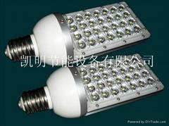28W路燈