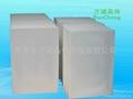 1400高鋁陶瓷纖維板