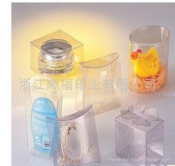 廠家供應優質pvc塑料包裝盒  3