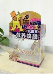 狗粮包装盒