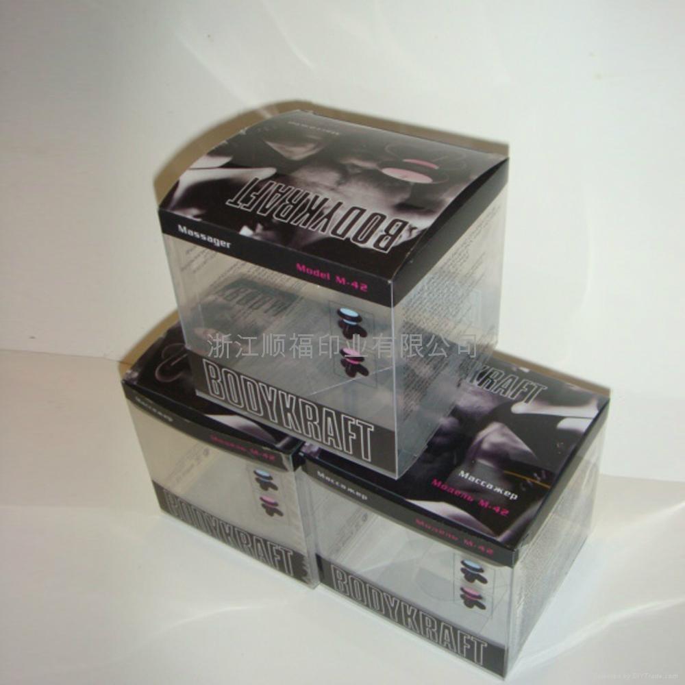 PVC透明折盒 1