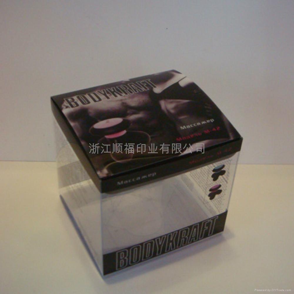 PVC透明折盒 2