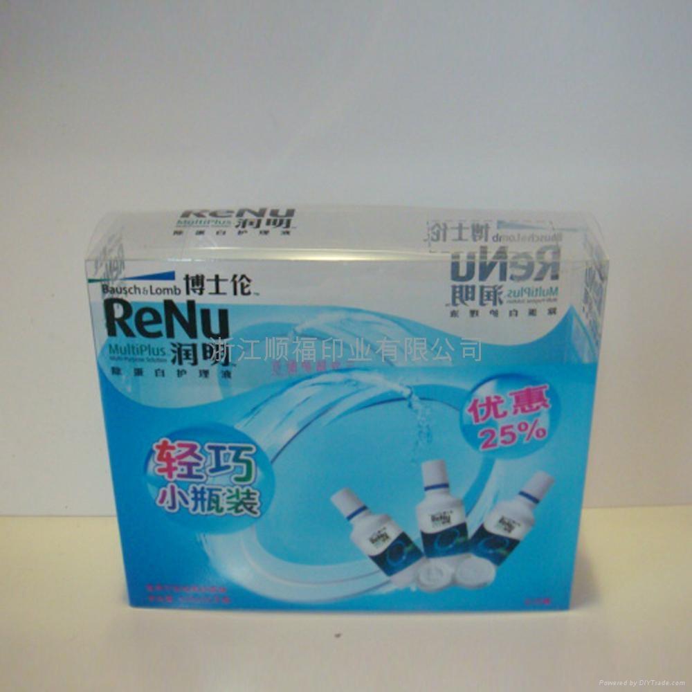 pvc眼藥水包裝盒 3