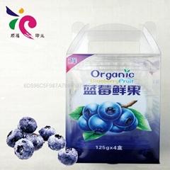 藍莓包裝盒