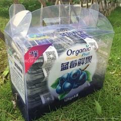 藍莓禮品包裝盒