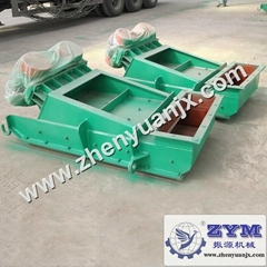 Mining Pan Vibrating Feeder
