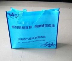 南昌錢包式環保袋