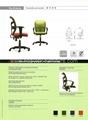 行政大班椅 / 职员椅 / 网