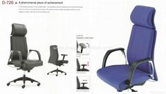 行政大班椅 / 職員椅 / 網椅