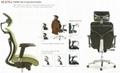 行政大班椅 / 職員椅 / 網