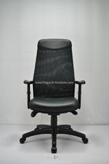 CARA系列办公椅