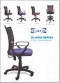 CARA系列辦公椅 1