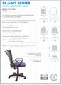CARA系列辦公椅 2