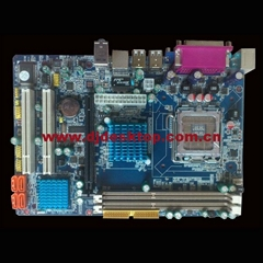 775 Motherboard Support