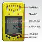 m40四合一检测仪