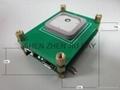 UHF超高频RFID安卓手机蓝