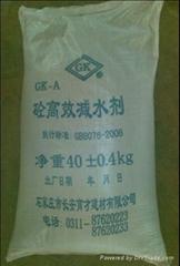 GK-A高效减水剂