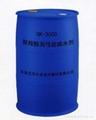 GK-3000聚羧酸高性能減水