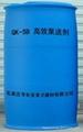 GK-5B高效泵送劑
