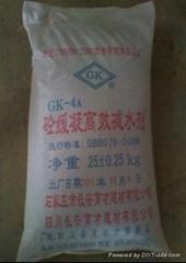 GK-4A缓凝高效减水剂