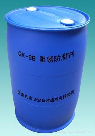 GK-6B阻鏽防腐劑 1
