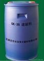 GK-3B速凝劑(液體)