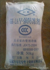 GK-2A早強防凍劑